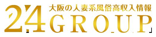 24グループ